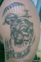 Значение татуировок с именем, сделать татуировку с именем ...